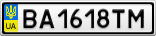 Номерной знак - BA1618TM