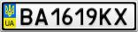 Номерной знак - BA1619KX