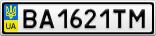 Номерной знак - BA1621TM
