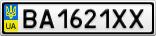 Номерной знак - BA1621XX