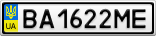 Номерной знак - BA1622ME