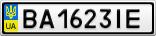 Номерной знак - BA1623IE