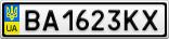 Номерной знак - BA1623KX