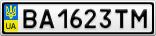 Номерной знак - BA1623TM