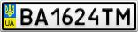 Номерной знак - BA1624TM