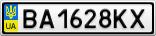 Номерной знак - BA1628KX