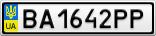 Номерной знак - BA1642PP