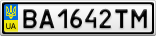 Номерной знак - BA1642TM