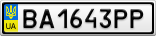 Номерной знак - BA1643PP