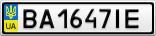 Номерной знак - BA1647IE
