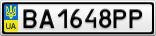 Номерной знак - BA1648PP