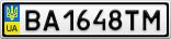 Номерной знак - BA1648TM