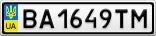 Номерной знак - BA1649TM