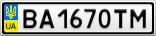Номерной знак - BA1670TM