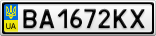 Номерной знак - BA1672KX
