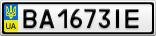 Номерной знак - BA1673IE