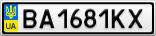 Номерной знак - BA1681KX