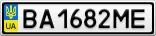 Номерной знак - BA1682ME