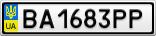 Номерной знак - BA1683PP