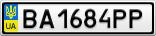 Номерной знак - BA1684PP