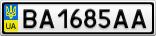 Номерной знак - BA1685AA