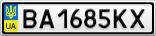 Номерной знак - BA1685KX