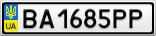 Номерной знак - BA1685PP