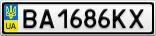 Номерной знак - BA1686KX
