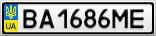 Номерной знак - BA1686ME