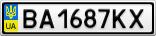 Номерной знак - BA1687KX