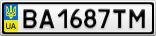 Номерной знак - BA1687TM
