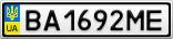 Номерной знак - BA1692ME