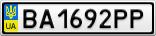 Номерной знак - BA1692PP