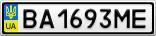 Номерной знак - BA1693ME