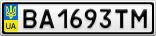 Номерной знак - BA1693TM