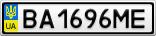 Номерной знак - BA1696ME