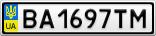 Номерной знак - BA1697TM