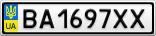 Номерной знак - BA1697XX
