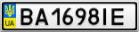 Номерной знак - BA1698IE