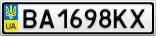 Номерной знак - BA1698KX