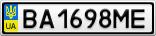 Номерной знак - BA1698ME
