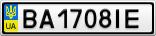 Номерной знак - BA1708IE
