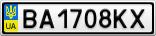Номерной знак - BA1708KX