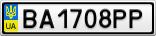 Номерной знак - BA1708PP