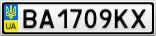 Номерной знак - BA1709KX