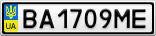 Номерной знак - BA1709ME