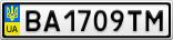 Номерной знак - BA1709TM
