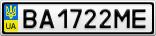 Номерной знак - BA1722ME