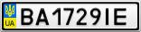 Номерной знак - BA1729IE