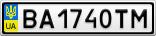 Номерной знак - BA1740TM